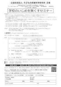 201911_jichitai_1